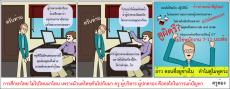 2013-04-24_225721 copy
