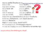 2013-05-23_190642