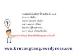2013-05-23_190705