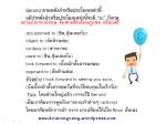 2013-05-23_190711