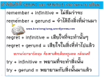 2013-05-23_190751